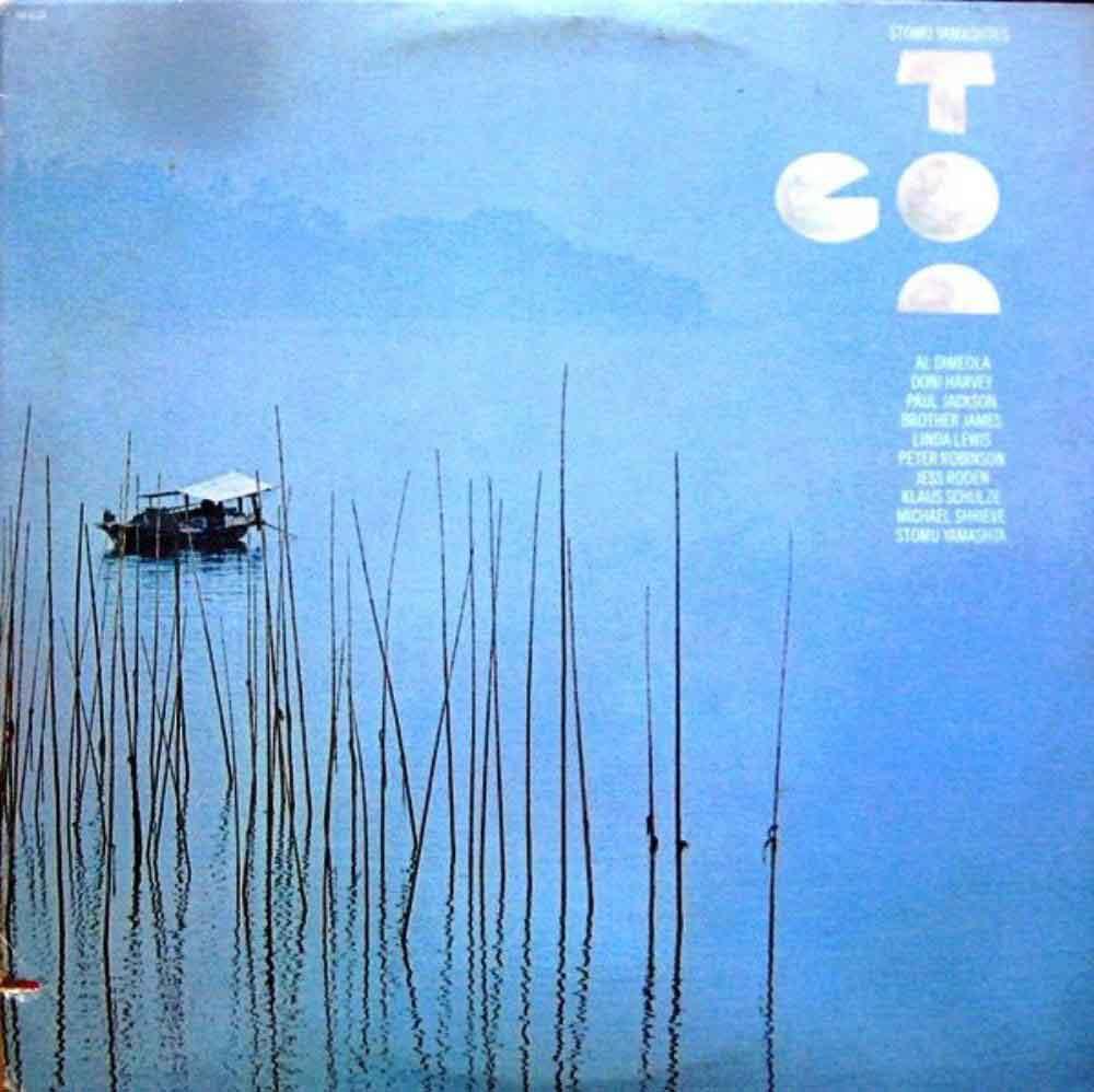 Stomu Yamashtas Go – Go Too (1977)
